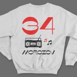 Именной свитшот с винтажным шрифтом и магнитофоном 13