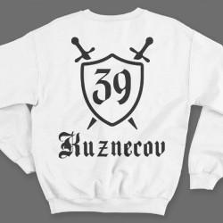 Именной свитшот с средневековым шрифтом и щитом 48