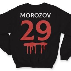 Именной свитшот с шрифтом из фильмов ужаса и кровью 33