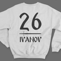 Именной свитшот со славянским шрифтом 1
