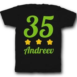 Именная футболка с аккуратным шрифтом 28