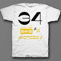 Именная футболка с винтажным шрифтом и магнитофоном 13