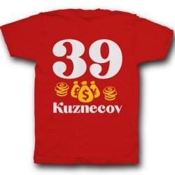 Именная футболка с мажорным шрифтом и кучей денег 46