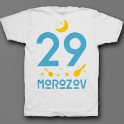 Именная футболка с мистическим шрифтом и зельями 31