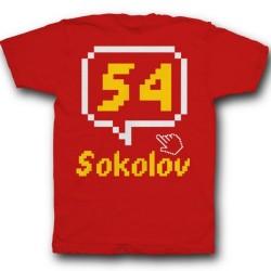Именная футболка с пиксельным шрифтом и курсором 45