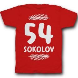 Именная футболка с прикольным шрифтом и листьями 43