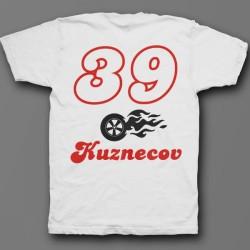 Именная футболка с шрифтом из нулевых и пламенным колесом 47