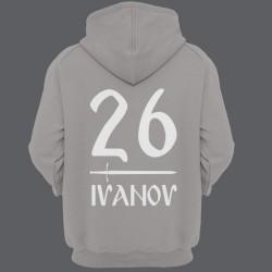Именная толстовка с капюшоном со славянским шрифтом 1