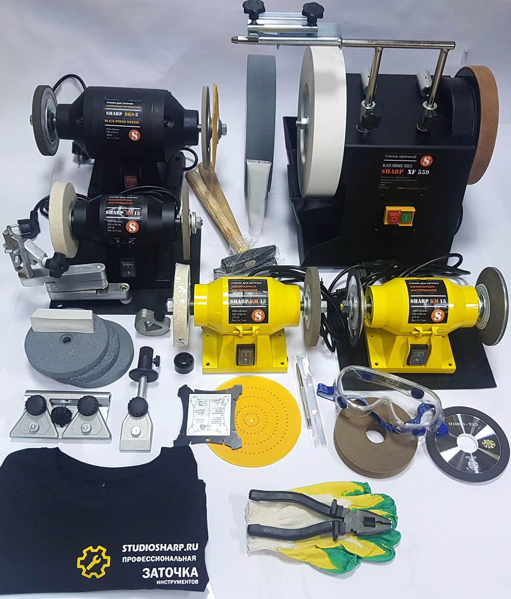 оборудование для заточки маникюрных инструментов в Москве