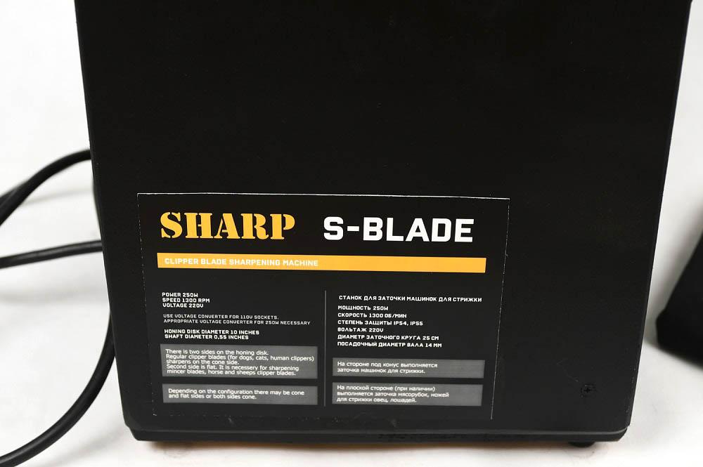 станок для заточки ножей машинок для стрижки