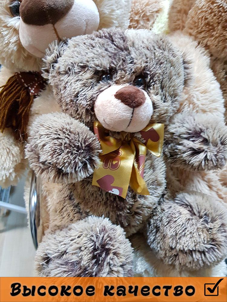 Купить плюшевого медведя недорого
