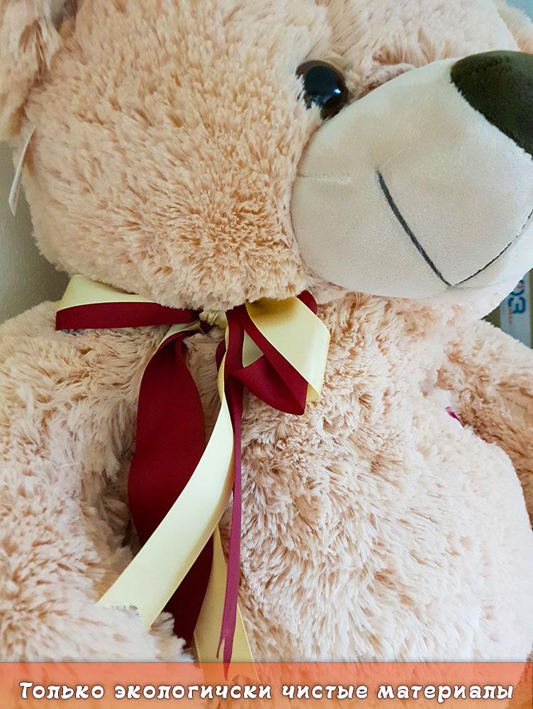Купить плюшевого медведя дешево