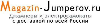 Магазин джамперов
